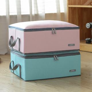 YOUNA 友纳 牛津布家用衣服收纳箱子布艺衣物整理箱可折叠宿舍衣柜储物收纳盒