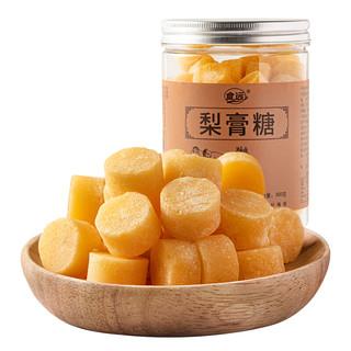 移动端 : 百草秋梨膏糖2罐(每罐300克)