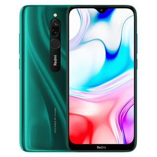 MI 小米 红米8 手机  Redmi 8 5000mAh大音量老年学生手机 仙踪绿 4GB+64GB