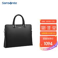 Samsonite 新秀丽 公文包男士商务手提包笔记本电脑横款皮包单肩包BN7黑色
