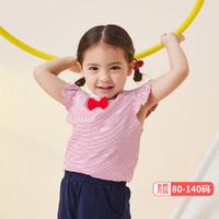 Bornbay 贝贝怡 2021年夏季新款儿童t恤轻薄女童短袖