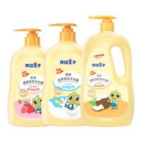 FROGPRINCE 青蛙王子 儿童洗发沐浴二合一婴儿沐浴露乳小孩新生宝宝洗发水正品