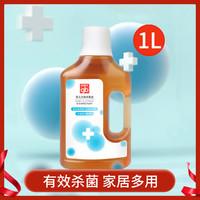 gb 好孩子 宝宝婴儿衣物消毒液地板家居玩具洗衣除菌消毒水无磷1L瓶装