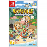 SEGA 世嘉 Switch NS游戏 牧场物语 橄榄镇与希望的大地 橄榄镇 模拟 中文