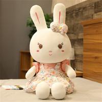 贝克蜜雪 可爱兔子毛绒玩具玩偶公仔睡觉抱枕