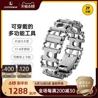LEATHERMAN 莱泽曼 Leatherman美国莱泽曼手链TREAD随行者多功能可穿戴工具时尚手环