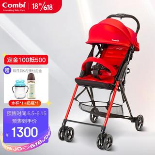 Combi 康贝 婴儿推车可坐可躺轻便折叠伞车高景观宝宝儿童手推车 F2 plus Vivid 红色