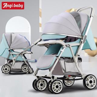 ANGI BABY 婴儿推车可坐可躺可折叠新生儿减震婴儿车双向宝宝bb小孩手推车睡篮童车可变摇摇车