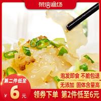 海蜇头丝皮盐渍夏季凉拌即食开胃小菜咸菜海鲜4斤