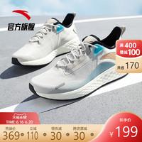 ANTA 安踏 菱格运动鞋男跑步鞋2021夏季新款轻便休闲网面透气轻便跑鞋男