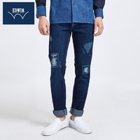 EDWIN 爱德恩日本品牌破洞猫须工艺直筒纯棉休闲时尚牛仔裤
