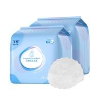 子初防溢乳垫哺乳期200片云薄一次性产妇溢乳垫防溢贴轻薄透气
