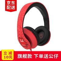森麦(Senmai) 魔鬼猫音魔耳机头戴式 重低音游戏吃鸡耳机音乐HiFi电脑手机男女生通用带麦 红色