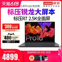 促销活动:天猫 618 大牌电脑狂欢日