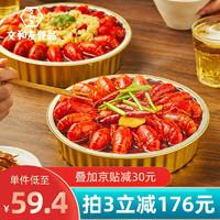 文和友 麻辣小龙虾整虾虾类生鲜海鲜水产新鲜小龙虾650g 麻辣味