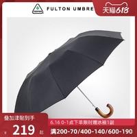 FULTON 富尔顿 英国FULTON富尔顿王室御用男士商务折叠伞自动伞个性创意潮流伞