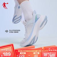 QIAODAN 乔丹 官方旗舰运动鞋男2021夏季新款网面透气减震男士轻便