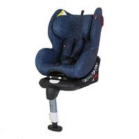 gb 好孩子 CS768-N021 高速汽车儿童安全座椅 蓝色满天星