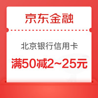 6.15必领神券:中国银行1元购10元顺丰寄件券,5元购爱奇艺/优酷/腾讯视频会员月卡