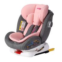 Babybay 德国儿童安全座椅汽车用宝宝可坐可躺婴儿0-4-12岁isofix接口360度旋转正反向安装智能款可爱粉YC06
