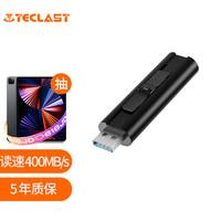 Teclast 台电 超极速移动固态U盘512G移动硬盘 飞豹读400MB/s 写300MB/s 高速金属移动固态硬盘优盘