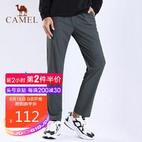CAMEL 骆驼 运动裤速干男士长裤冰丝薄款针织宽松透气休闲裤子 J0W26L8142 墨灰 XXXL