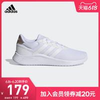 阿迪达斯官网 adidas LITE RACER 2.0 女子跑步运动鞋EG3295