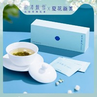 2021年夏花新茶碧潭飘雪茉莉花茶特级(品味)茶叶礼盒装54g