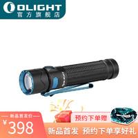 OLIGHT傲雷 手电筒小型强光勇士mini2战术手电户外远射LED照明灯 勇士mini 2丨黑色