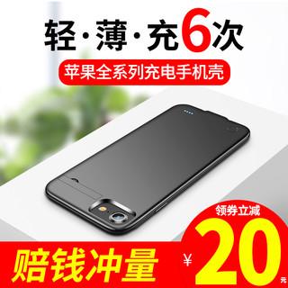 炫美科 苹果背夹充电宝适用于苹果x一体充式iphone11专用电池8plus超薄大容量7便携冲6s手机外壳器xr无线12移动电源P