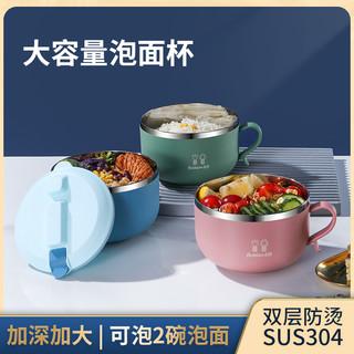 HAOJIAPIN 好佳品 304不锈钢碗家用泡面碗创意个性带盖单个汤饭碗大号日式餐具套装