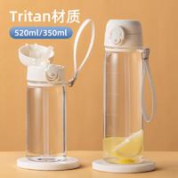 泰度 简约吸管杯tritan水杯女大人孕妇带刻度吸管弹扣夏天杯子便携透明