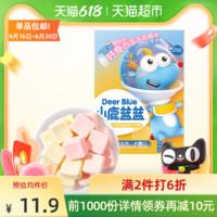 小鹿蓝蓝 天猫超市包邮 冻干奶酪块36g原味宝宝零食奶片添加益生菌高钙