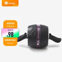 Keep 健腹轮自动回弹家用腹肌速成神器男女士健身器材运动卷腹滚轮 黑色