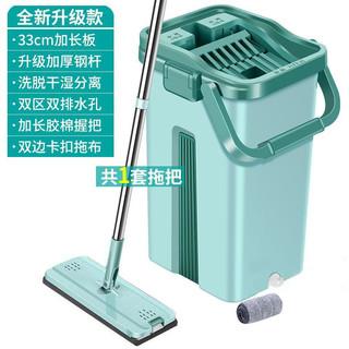 平板刮刮乐免手洗拖把 洗脱桶+拖把+1布
