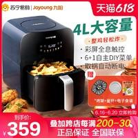 Joyoung 九阳 99空气炸锅4L大容量家用烤箱多功能小型无油电炸锅薯条机正品