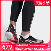 adidas 阿迪达斯 Adidas阿迪达斯2021新款男子轻便缓震户外越野跑步鞋FV7194