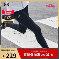 安德玛 官方UA Fly Fast 2.0 ColdGear®女子跑步运动紧身裤1356183 L