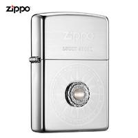 ZIPPO 之宝 Zippo)打火机 幸运石-白 拉丝镀银  爱情送礼 ZBT-1-26c