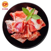 CP 正大食品 正大CP 猪肋排500g 免切猪排骨猪肋骨猪肋条 猪骨高汤糖醋排骨食材 猪肉生鲜国产猪肉