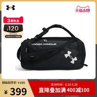 安德玛官方UA Contain 男女中号训练运动旅行双肩背包1361226 黑 均码