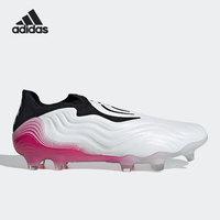 Adidas/阿迪达斯正品 COPA SENSE+ FG 新款男子运动足球鞋 FW7917 42