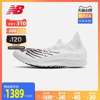 New Balance NB官方2020新款男款5280系列运动健身透气舒适跑步鞋 42