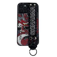 ROMSION Skinarma 龙虎腕带支架手机壳适用苹果iPhone12ProMax