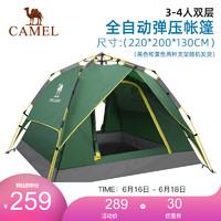 CAMEL 骆驼 camel骆驼户外装备3-4人双层帐篷 全自动帐篷免搭速开防雨野营露营帐篷 F130/5101军绿