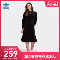 阿迪达斯官网adidas 三叶草SWEATER DRESS女长袖运动连衣裙EJ9058 30