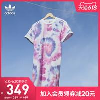 阿迪达斯官网 adidas 三叶草 TEE DRESS 女装运动连衣裙HF4503 30