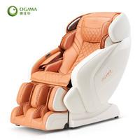 OGAWA 奥佳华 OG7808 按摩椅
