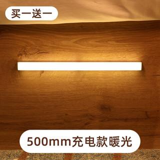 LED智能无线充体感应小夜灯免布线充电 调光+光控