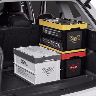 3W 后备箱储物箱车内收纳箱车载折叠汽车用品车用多功能整理箱大号普通款红色定制